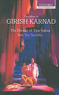 The Dreams of Tipu Sultan / Bali : The Sacrifice