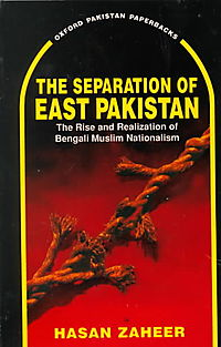 The Separation of East Pakistan