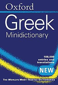 Oxford Greek Minidictionary