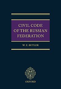 Civil Code of the Russian Federation