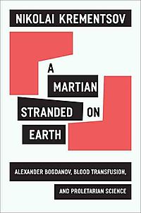 A Martian Stranded on Earth