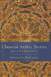 Classical Arabic Stories