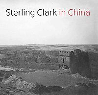 Sterling Clark in China