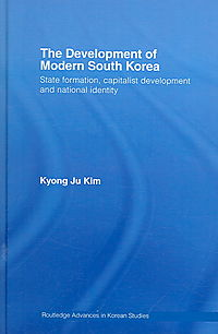 The Development of Modern South Korea