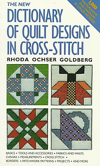 The New Dictionary of Quilt Designs in Cross-Stitch