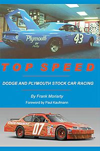 Top Speed:dodge and Plymouth Stock Car R