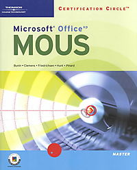 Microsoft Mous Office