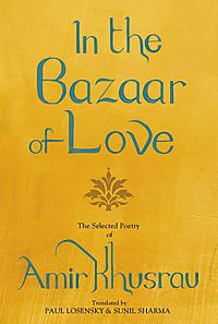 In the Bazaar of Love