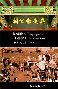 Tradition, Treaties, and Trade