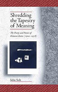 Shredding the Tapestry of Meaning