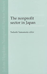 The Nonprofit Sector in Japan