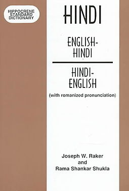 english to hindi dictionary with pronunciation in pdf
