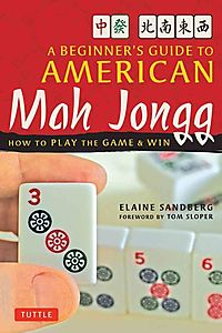 Beginner's Guide to American Mah Jongg