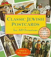 Classic Jewish Postcards for All Occasions
