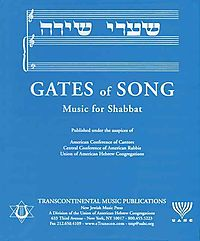 Gates of Song Shaarei Shirah