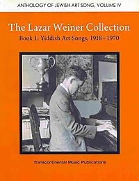 The Lazar Weiner Collection Book 1