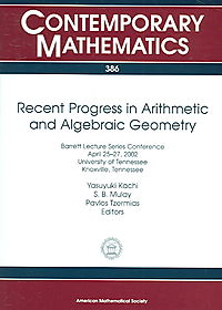 Recent Progress in Arithmetic And Algebraic Geometry