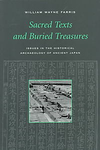 Sacred Texts and Buried Treasures