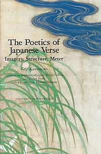The Poetics of Japanese Verse