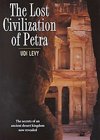 The Lost Civilization of Petra