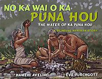 No Ka Wai O Ka Puna Hou/ The Water of Ka Puna Hou