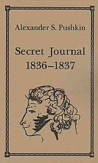 Secret Journal 1836-1837