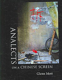 Analects on a Chinese Screen