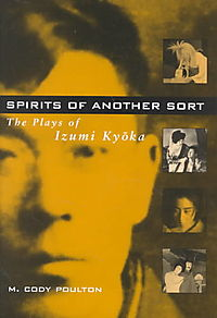 Spirits of Another Sort