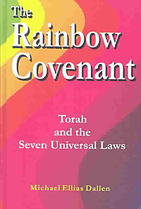 The Rainbow Covenant