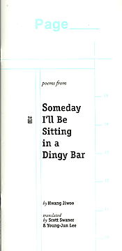 Poems from Someday I'll Be Sitting in a Dingy Bar