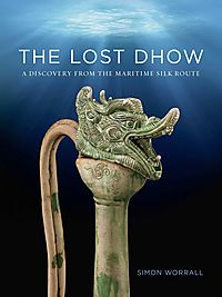 The Lost Dhow