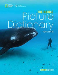 The Heinle Picture Dictionary