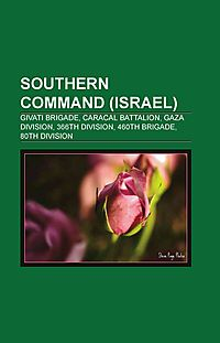 Southern Command (Israel)