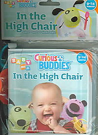 In the High Chair
