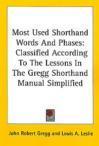 Most-Used Shorthand Words and Phases