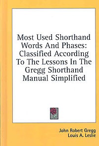 Most Used Shorthand Words and Phases