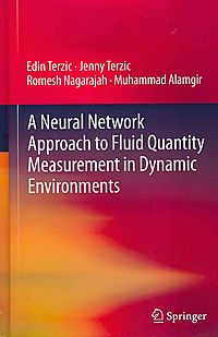 A Neural Network Approach to Fluid Quantity Measurement in Dynamic Environments
