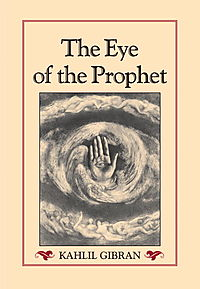 Eye of the Prophet