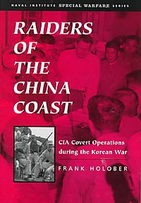Raiders of the China Coast