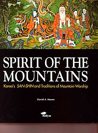 Spirit of the Mountains