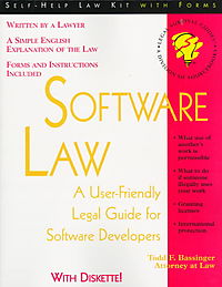 Software Law