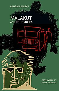 Malakut and Other Stories