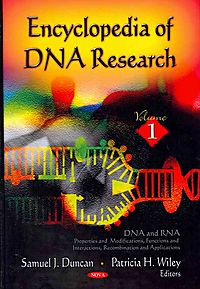 Encyclopedia of DNA Research