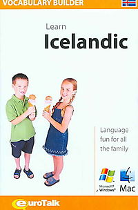 Vocabulary Builder Learn Icelandic
