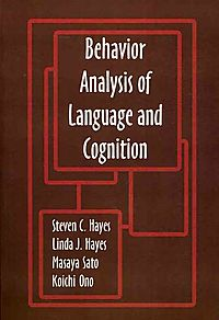 Behavior Analysis of Language & Cognition