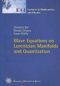 Wave Equations on Lorentzian Manifolds and Quantization