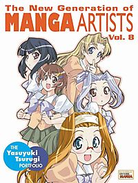 The New Generation of Manga Artists 8