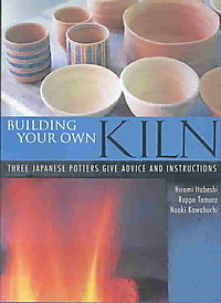 Building Your Own Kiln