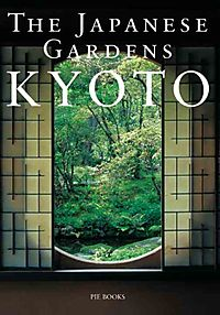The Japanese Garden KYOTO