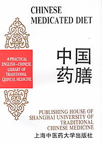 Chinese Medicated Diet